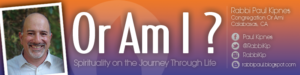 Blog Masthead Or-Ami-Blog-Banner