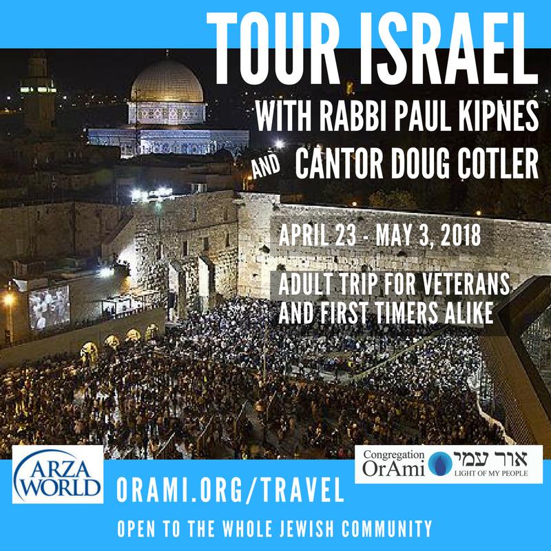 Israel_Trip_Logo_2018_final