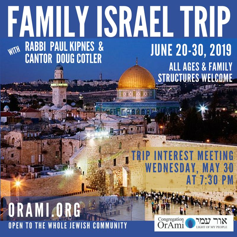 Israel Trip Family Summer 2019 2