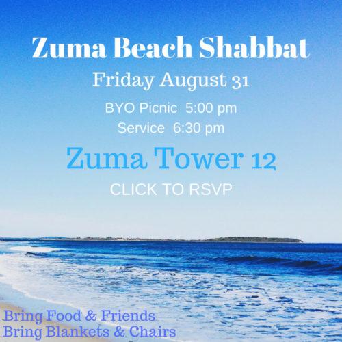 Zuma BeachShabbat for CC