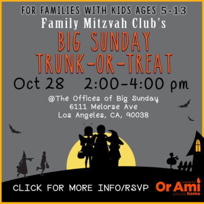 Trunk or Treat v2 for CC