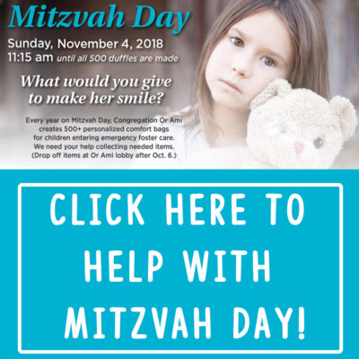 Mitzvah Day Button v3 1