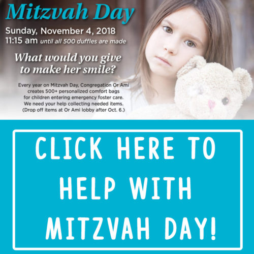 Mitzvah Day Button v3