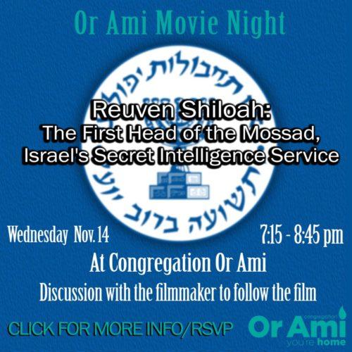 Movie Night Shiloah for CC