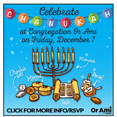 Chanukah Square