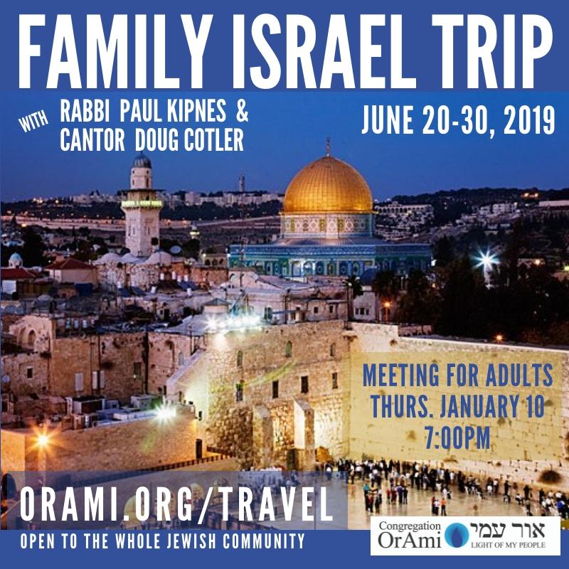 Israel Trip Family Adult Meeting