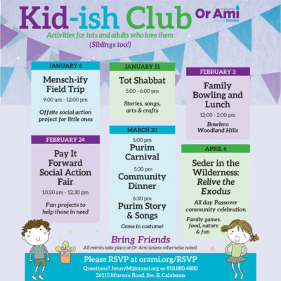 Kiddish Club Winter Square