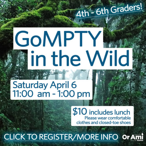 GoMPTY in the Wild for CC