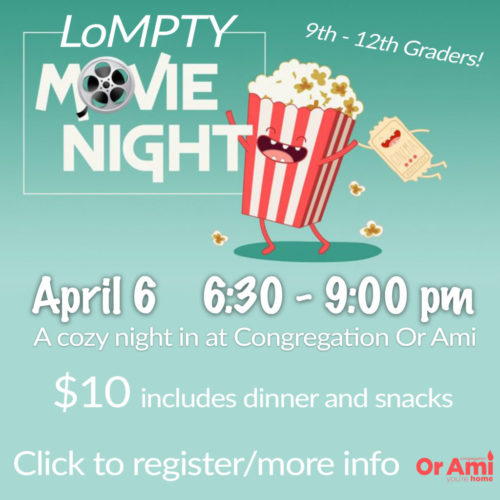 LoMPTY Movie Night for CC