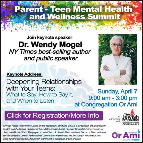 Wendy Mogel redo for CC