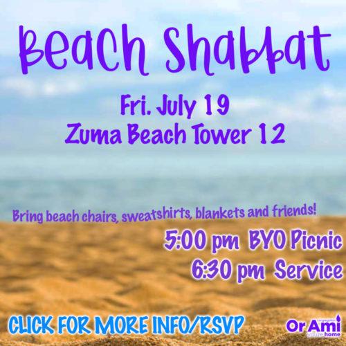 Beach Shabbat 7 19 for CC