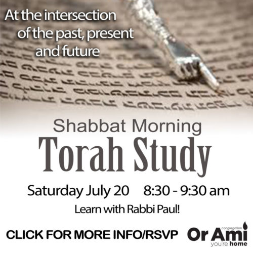 Torah Study 7 20 for CC