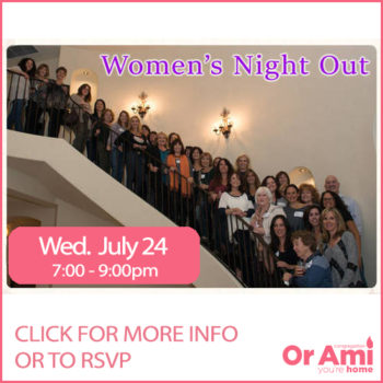 womens night out 7 24 for CC