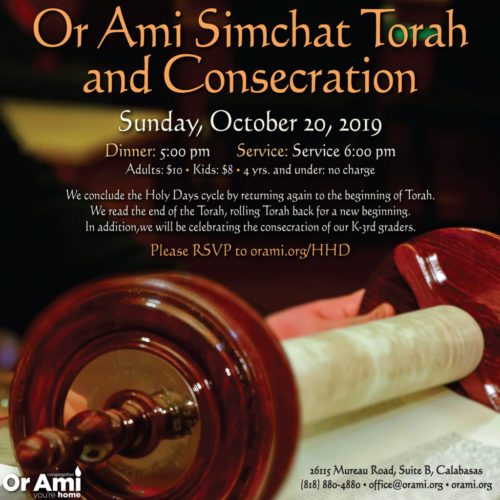 _Or Ami Simchat Torah SQUARE (1)