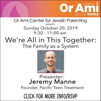 Jeremy Manne Parenting Event for CC