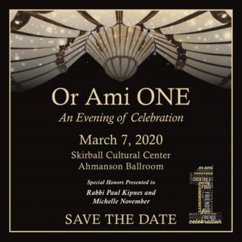 Or Ami 8x8 Gala Save the Date 2019 square