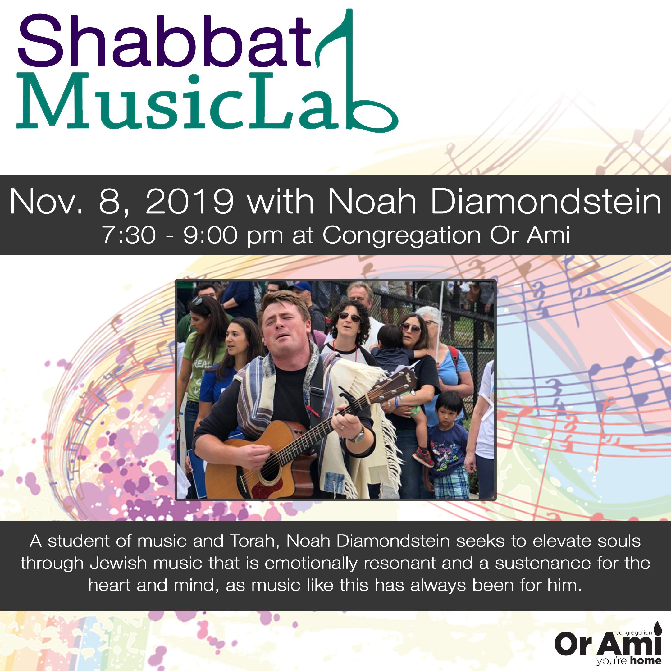 Shabbat MusicLab Noah Diamondstein