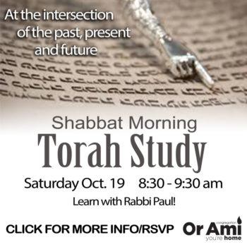Torah Study 10-19 for CC