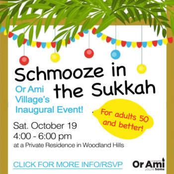 schmooze in the sukkah for CC