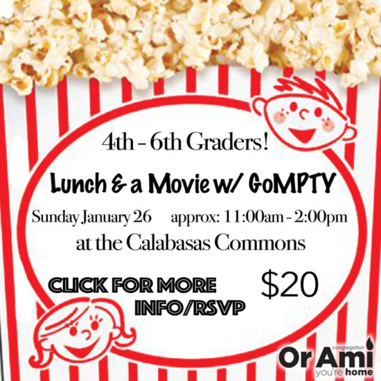 GoMPTY Lunch and a Movie for CC