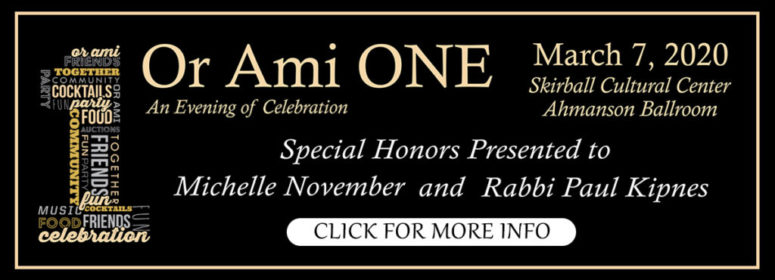 or ami one website banner