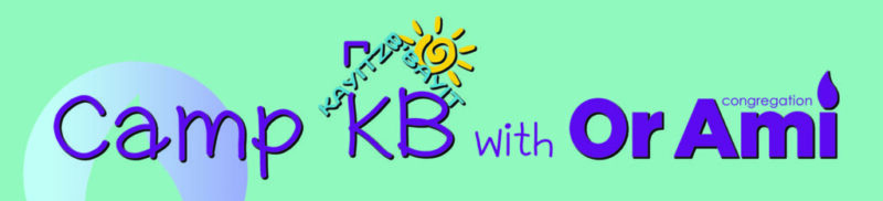 camp KB email header v3