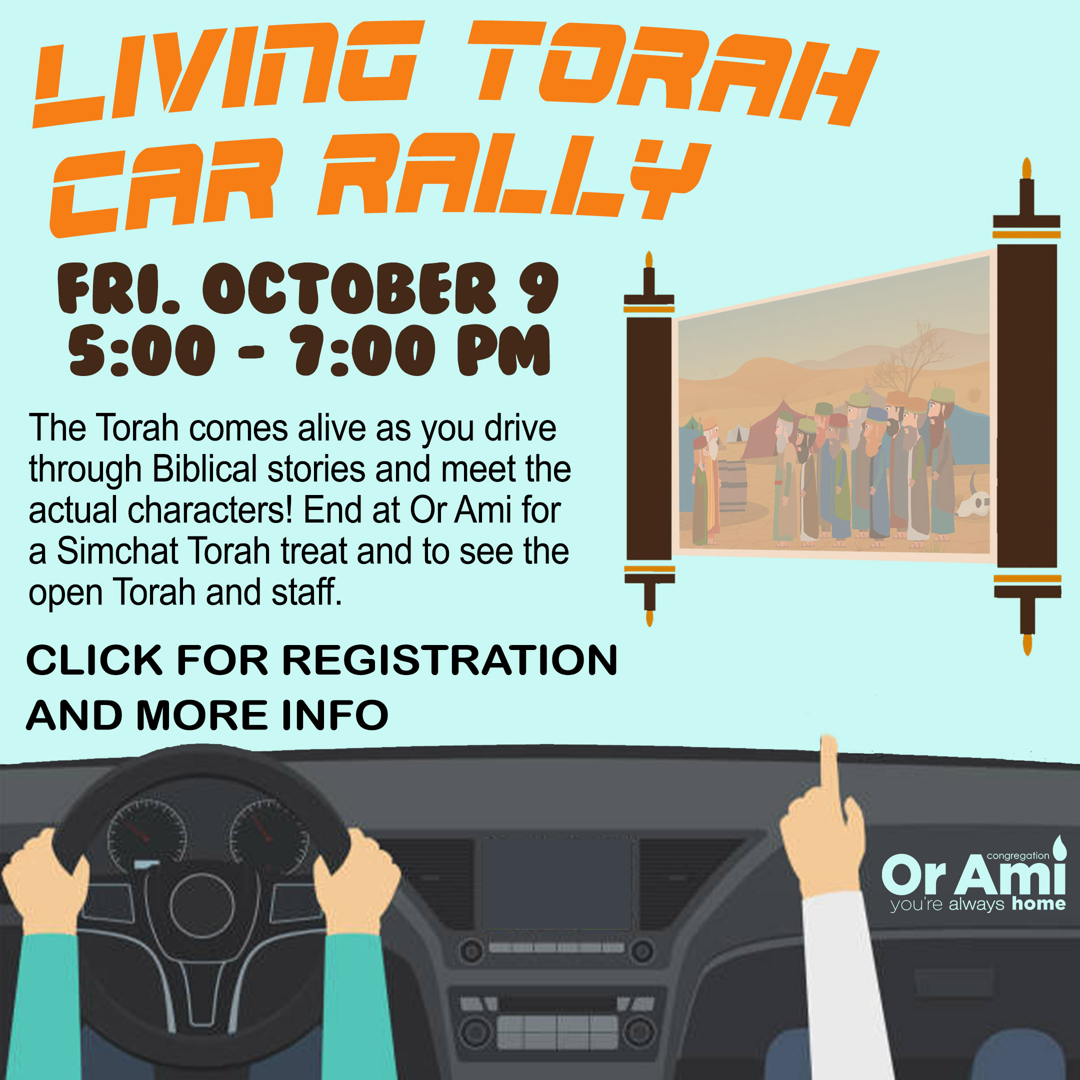 living torah car rally with CLICK v2