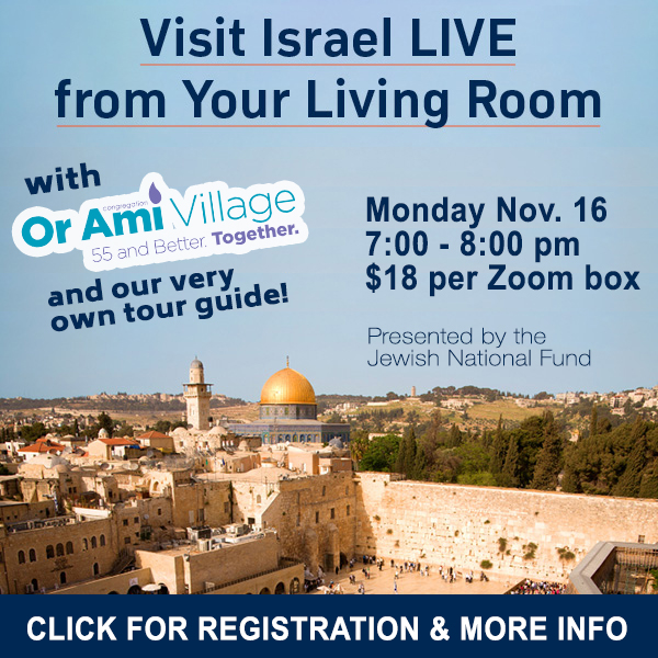 village israel tour with CLICK v2