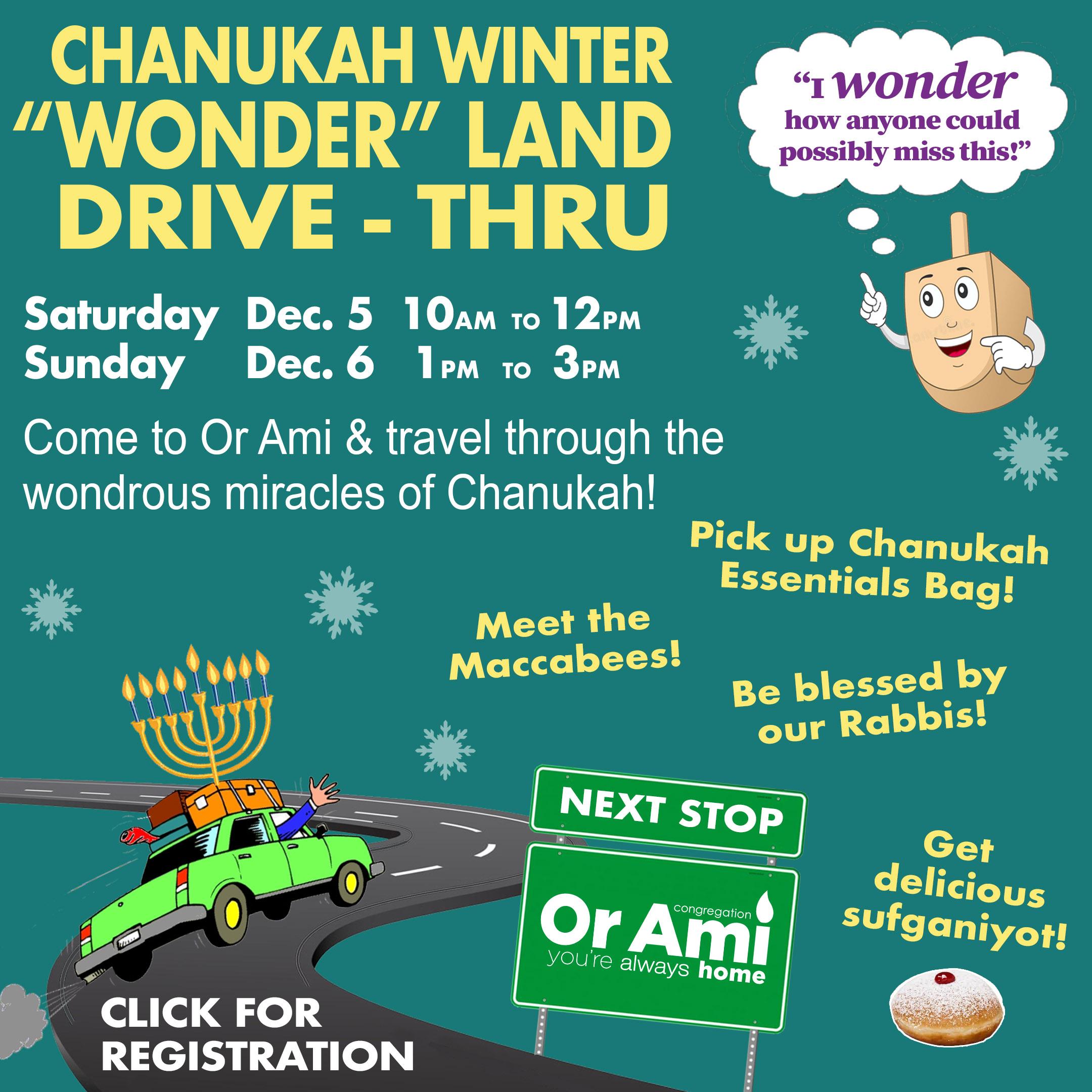 chanukah drive thru with CLICK
