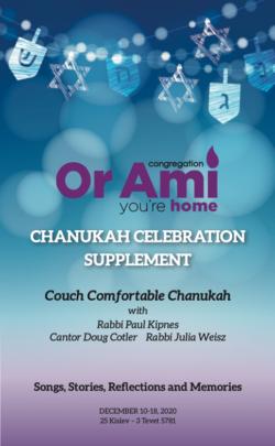 chanukah supplement thumb