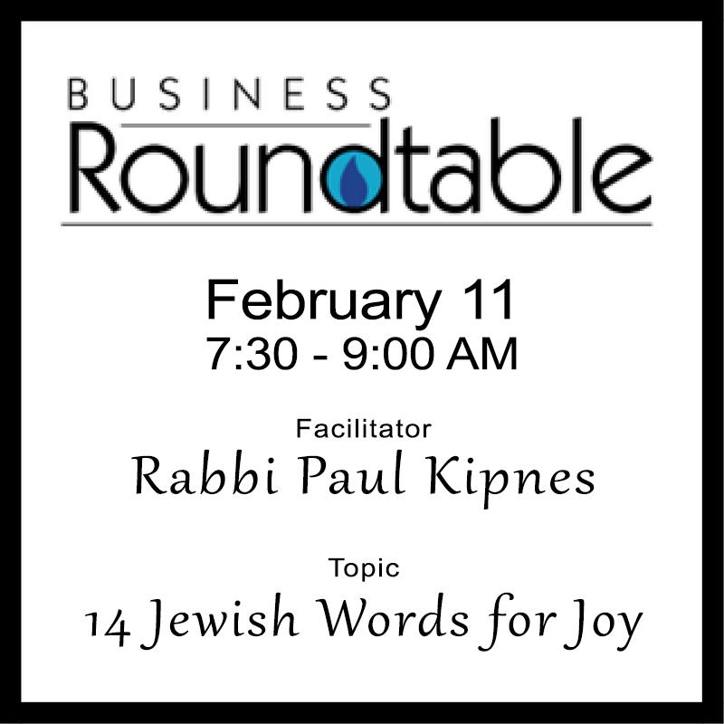 biz round table 2-11