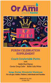 purim supplement thumb