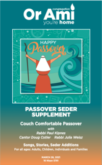 Passover Supplement Thumb