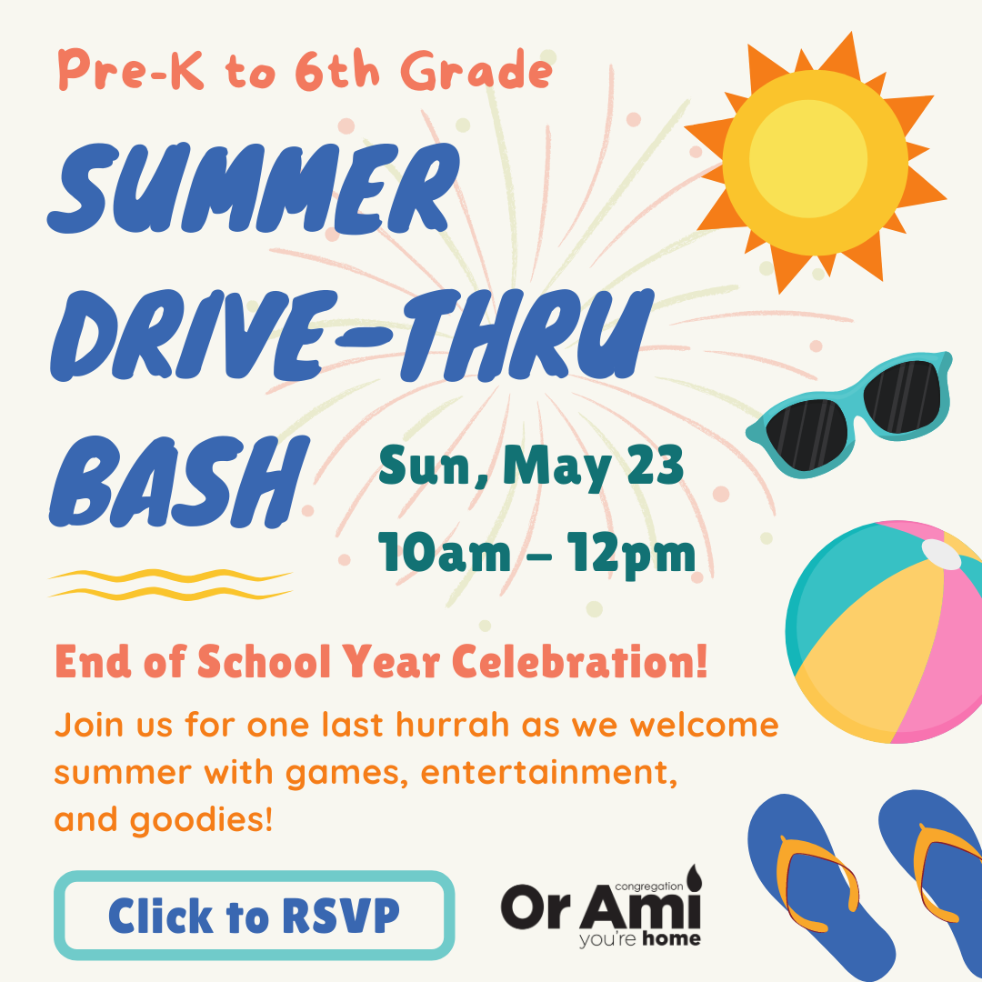 End of School Party