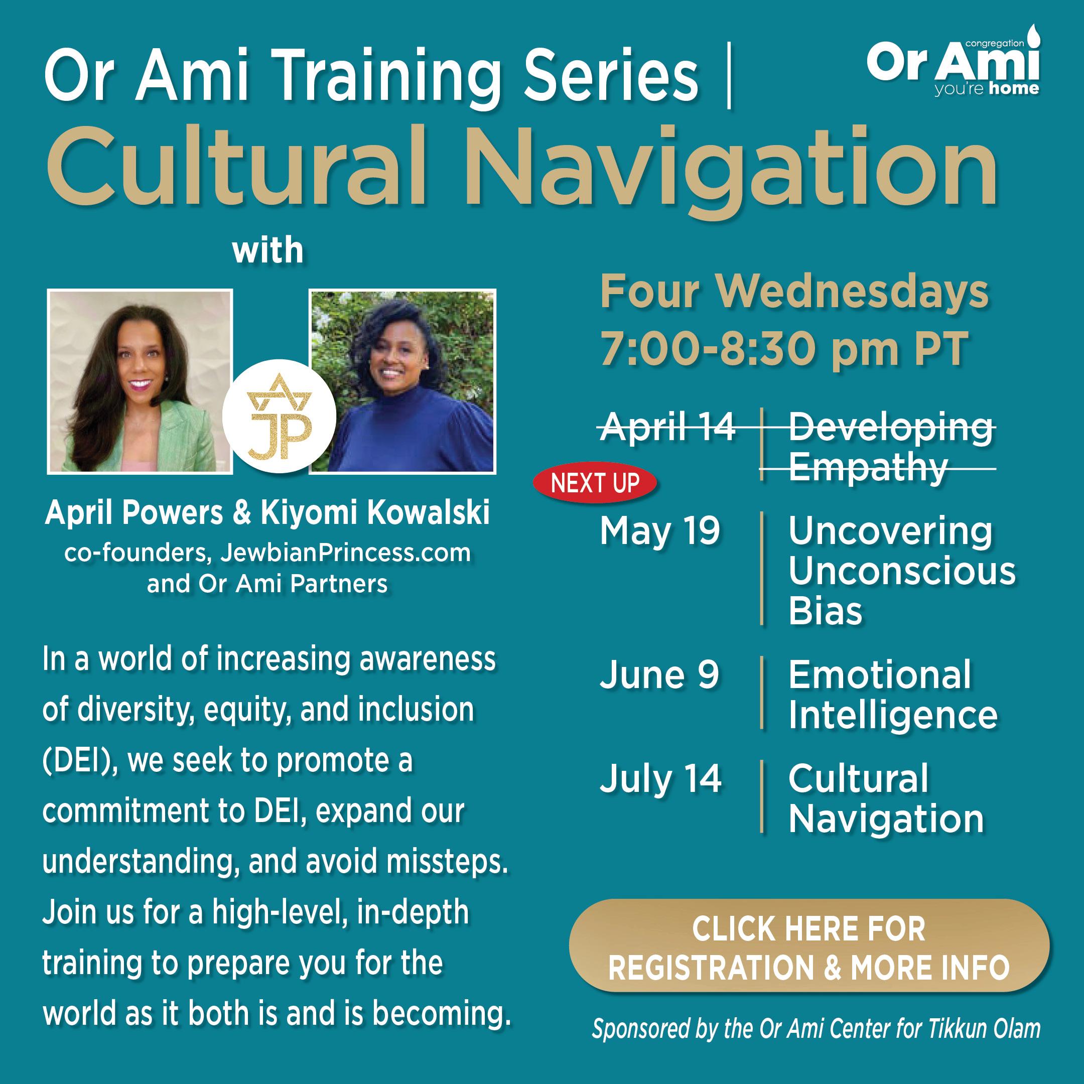 Or Ami Cultural Navigation 2021 CLICK (1)