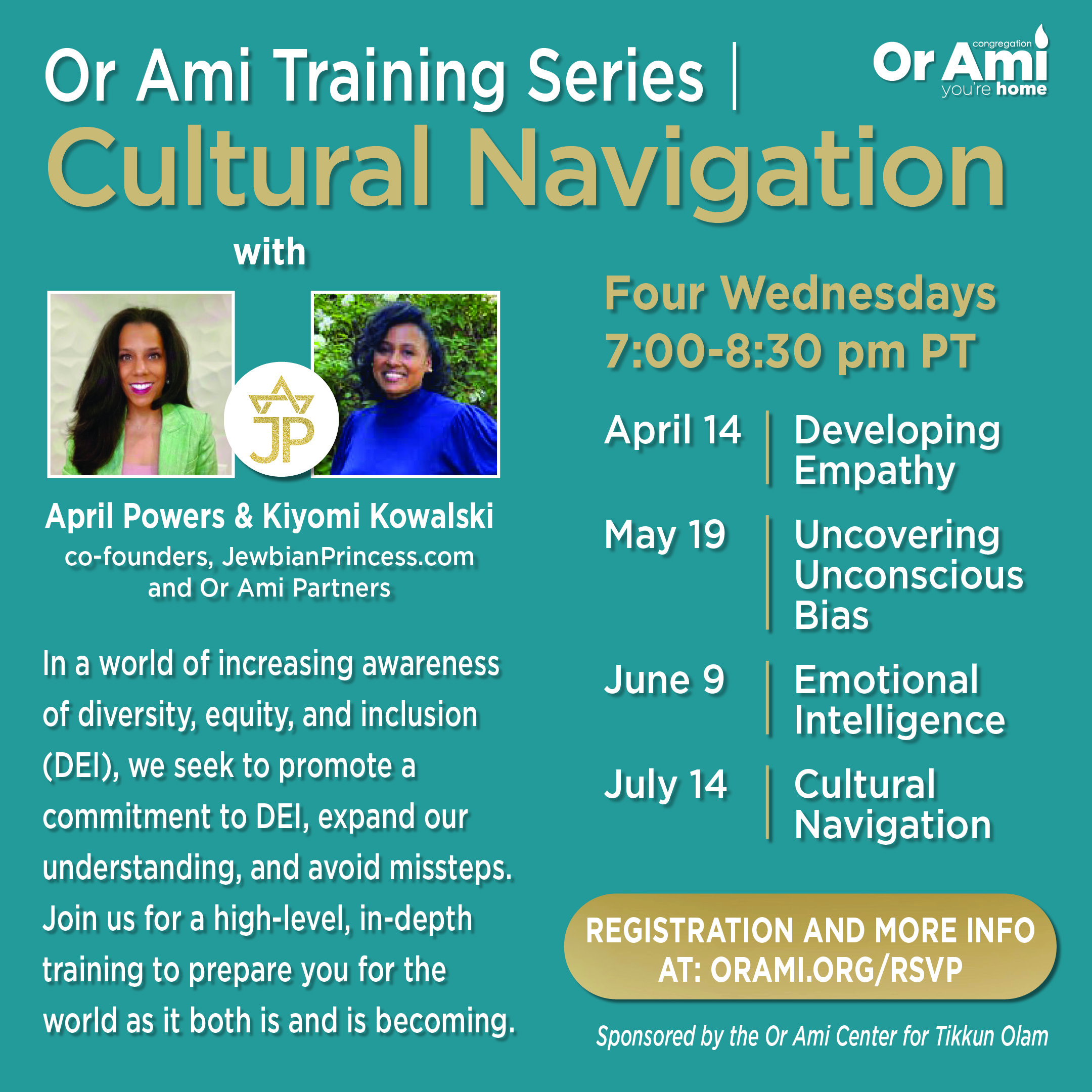 Or Ami Cultural Navigation 2021 with LINK