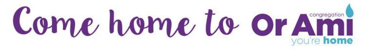 come home to or ami cursive