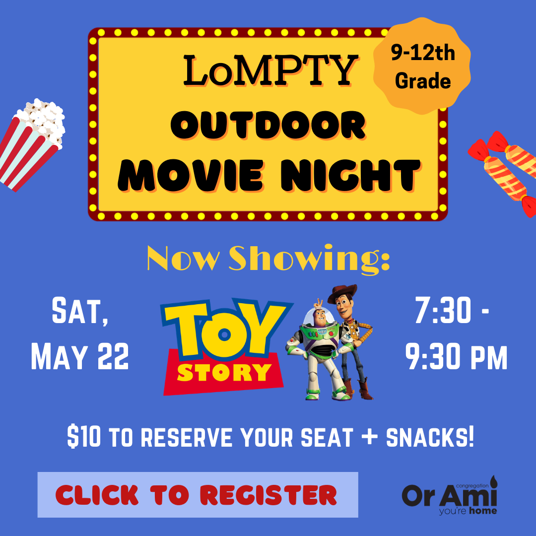 LoMPTY Outdoor Movie Night - Click