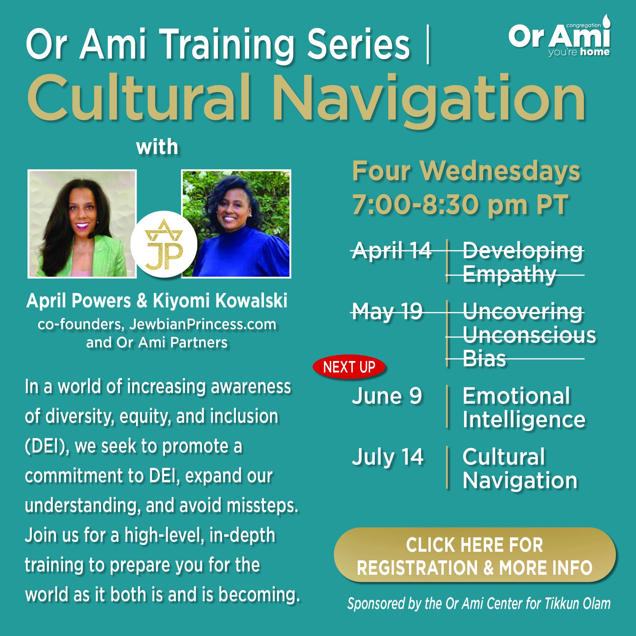 Or Ami Cultural Navigation 2021 CLICK (2)