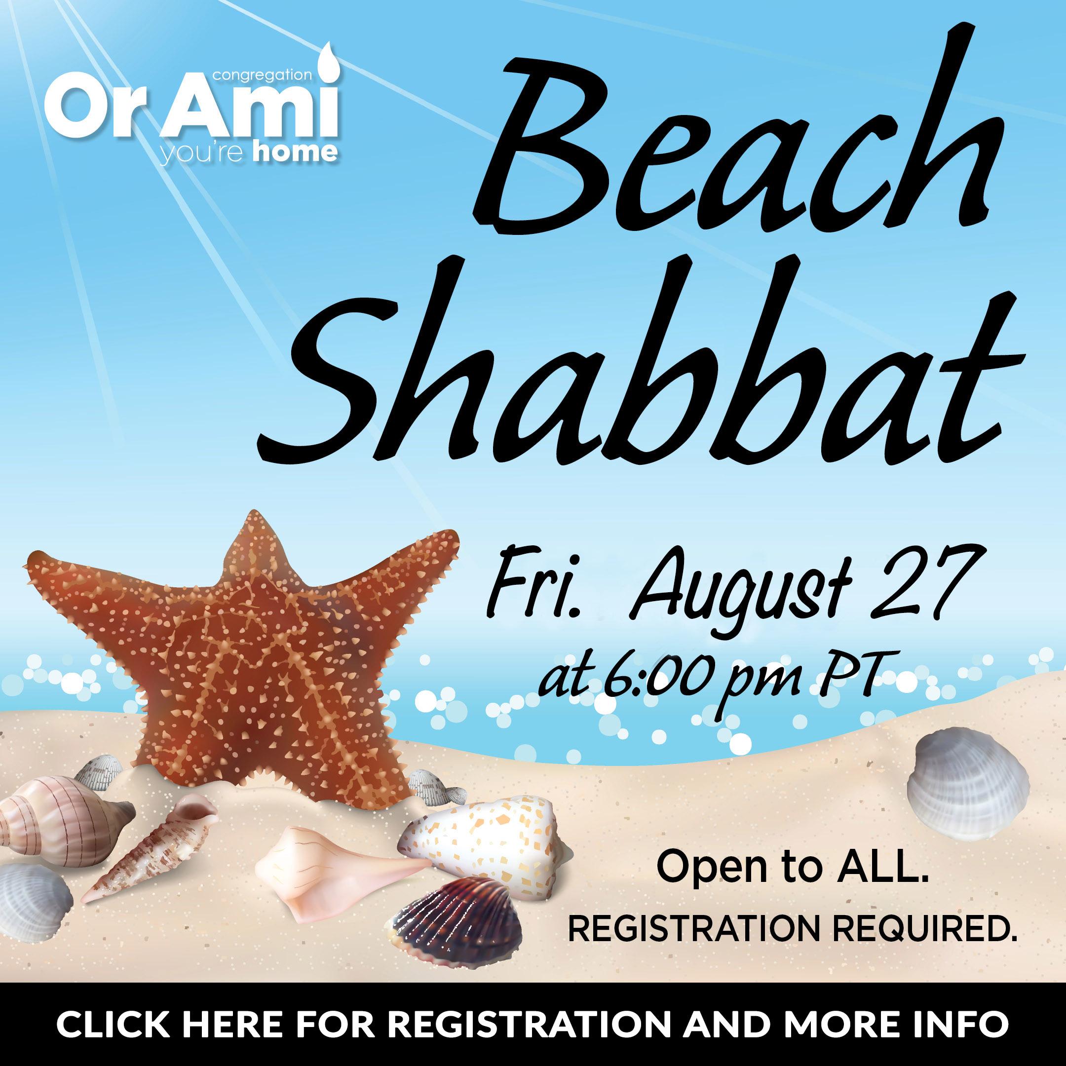 Beach Shabbat 8-27-21 with click v2