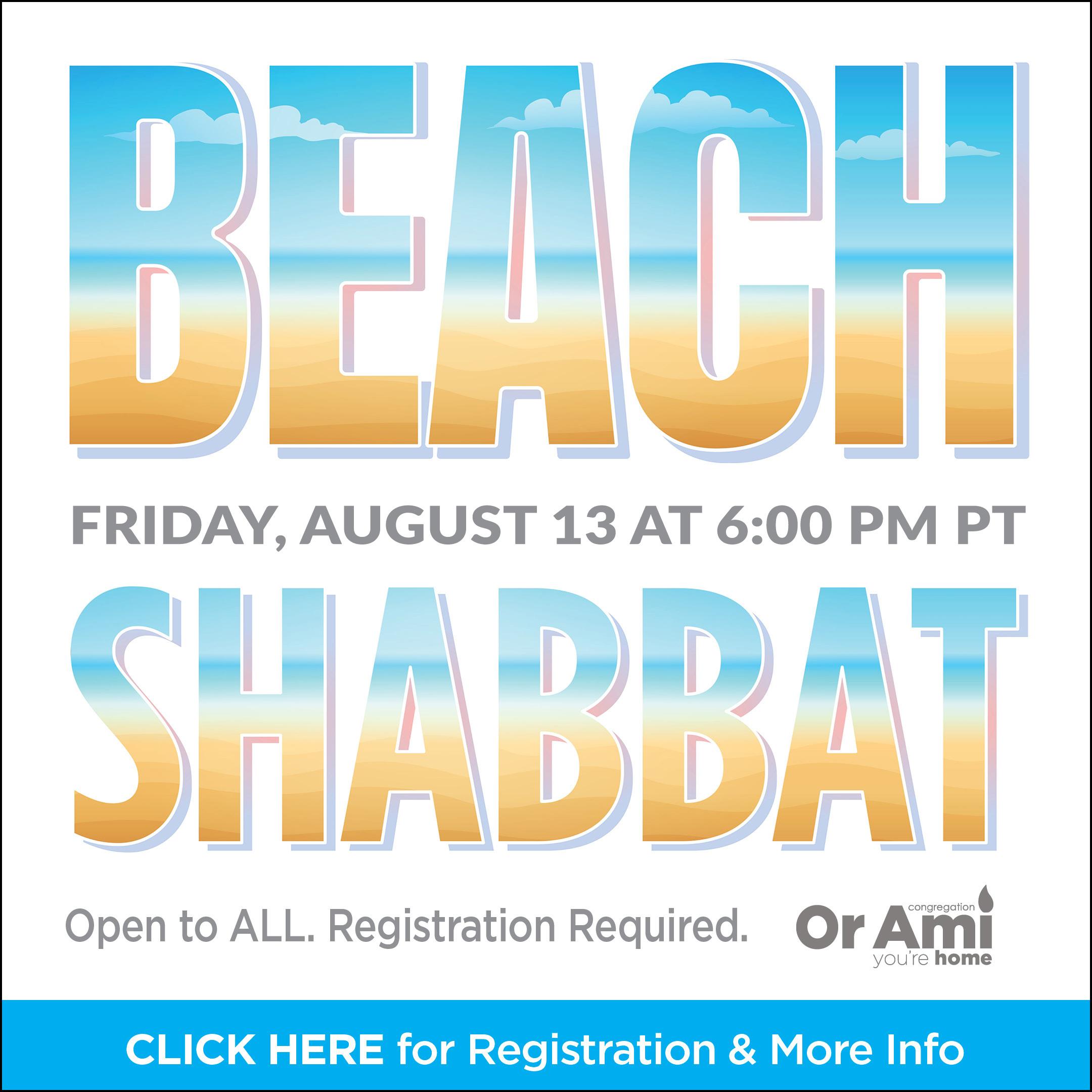 Or Ami Beach Shabbat 8-13-21 with CLICK v2
