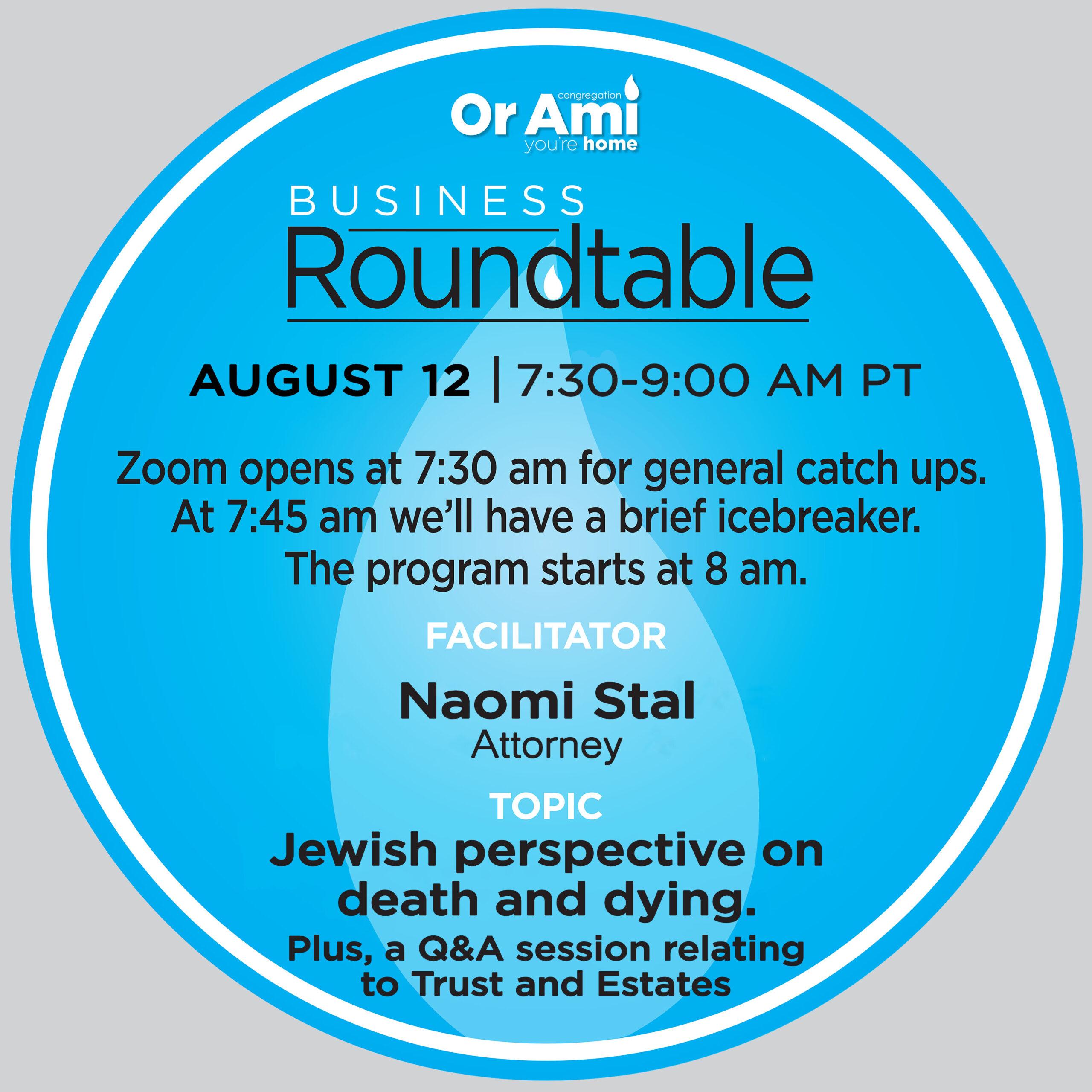 biz roundtable 8-12