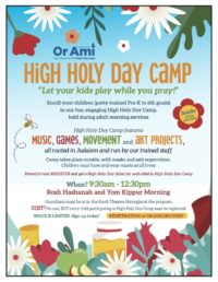 High Holy Day Camp Flyer 2021