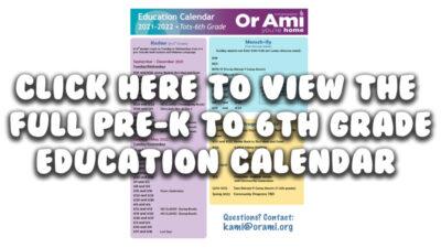 ed calendar click button